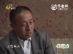 乡村故事:刘汉梁 远交近攻卖大葱