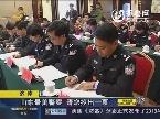 山东最美警察 请您投出一票