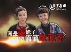 《狼烟》女汉子篇 11月22日齐鲁频道开播