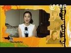 《狼烟》主演王珂篇 11月22日齐鲁频道开播