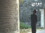 2013山东省民间手工艺制作大师参评视频—孔令友(济宁\木雕)