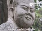 2013山东省民间手工艺制作大师参评视频—高莉洁(济宁\木雕)
