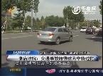 【天平之光】张店法院:交通事故赔偿款无中转过付