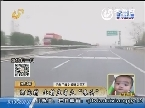 """威海:河南村 小村庄有大""""来头"""""""