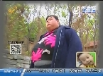 济南:体重三百多斤 胖大姐到济南检查