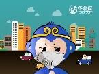 公益广告:保护环境 拒绝雾霾