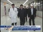 2013年11月25日山东新闻联播完整版