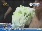 山东女孩杭州断桥逆求婚