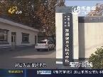 淄博:眼馋朋友悍马 偷配钥匙开走