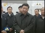 习近平在山东考察时强调  认真贯彻党的十八届三中全会精神 汇聚起全面深化改革的强大正能量