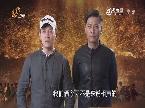 """最炫国剧风:《打狗棍》""""九斤""""""""二丫头""""这是要干啥"""