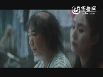 《U盘》宣传片之精神病院篇