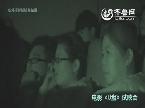 《U盘》宣传片之影院观影篇