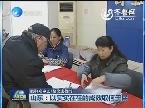 央视《新闻联播》重点报道济南市市属困难国企帮扶解困工作