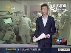威海一工厂发生液氨泄漏事故 7人死亡