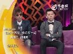 11.29《超级访问》预告片:羽泉十五年 永远在一起