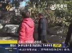 济南:2014年公园年票增加五景点 可办两年票