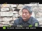 2013年11月29日《成长关注》:赵氏孤儿