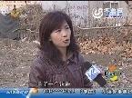 青岛:丈夫家暴 妻子不敢回家