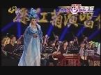 2013年12月01日《每周一台戏》:茂腔名家孙红菊演唱会