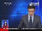 """热点追踪 香港半岁女婴失踪案告破 案件竟是其母""""自编自演"""""""