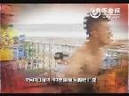 《快乐向前冲》第二季威海赛区12月3日鸣锣开站