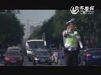 我们交警有力量:济南交警坚守十字路口奉献爱