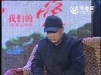 """济南网友与美女交警探讨治""""堵""""方略"""