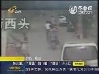 """山东最美警察:朱兆鹏""""重拳""""擒飞贼 """"螺钉""""为人民"""