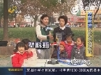 """2013年12月04日《顺藤摸瓜》:生活中的""""粉尘杀手"""""""