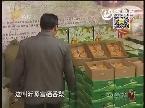 乡村新看点 崔志常:卖了鸡蛋卖香梨