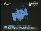嫦娥三号顺利进入环月轨道