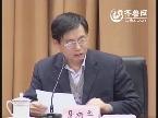 省委宣讲团滨州宣讲十八届三中全会精神(视频实录)
