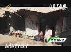 2013年12月07日《新旅游》:微电影《老友理发店》