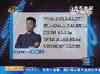 2013年12月07日《节奏大师》:帅哥美女大PK