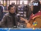 济南:手机落在商场被人捡走