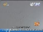 滕州:屋顶墙皮开裂脱落 这房子咋了?
