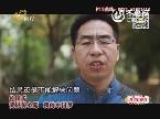 佐田氏荧屏传心愿 我的中国梦