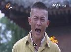 最炫国剧风:《打狗棍》巍子因何成了杨志刚的亲大哥