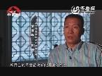 2013年12月08日《唐三彩》:雕梁画栋