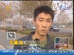 """淄博:汽车卖出""""白菜价"""" 每月仍要还贷款"""