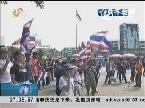 """泰国局势:英拉称愿有条件解散国会 民主党今天发起""""最后一战"""""""