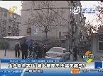济南:住户常年不住 楼上居民无法装天然气