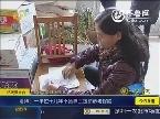 淄博:一单位十几年不给职工缴纳缴养老保险