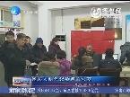 济南残疾人2014年起免费乘公交