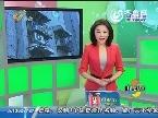 济南:物业真蛮横 不交钱就停电