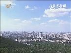 山东停产整改5家被举报污染企业