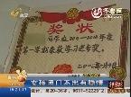 潍坊:女孩闭门不出有隐情