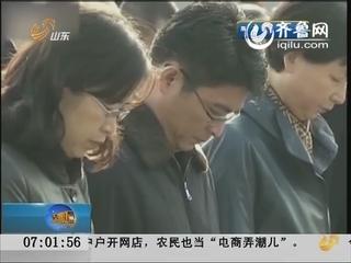 南京大屠杀76周年纪念日:多项活动悼念30万遇难同胞