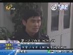 邹城:花季少女 网上交友被绑架杀害